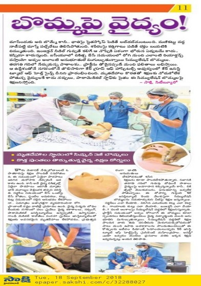 Treatment on Manikins